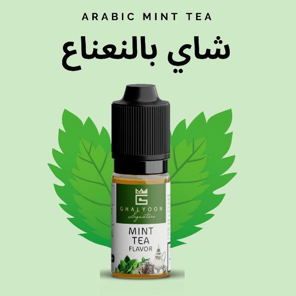 Arabic Mint Tea - Ghalyoon