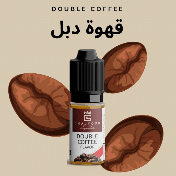 Double Coffee - Ghalyoon