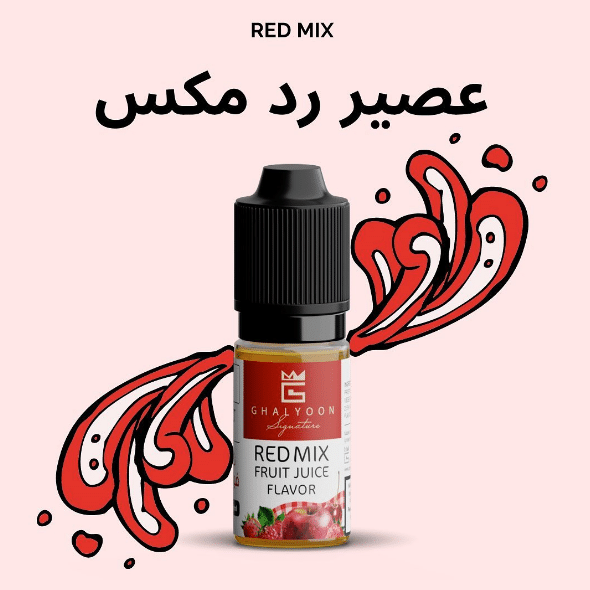 Red Mix - Ghalyoon