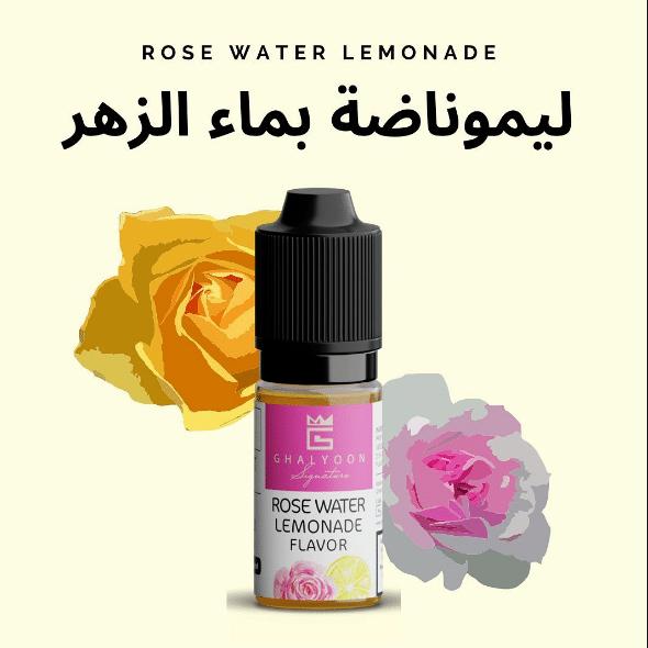 Rose Water Lemonade - Ghalyoon