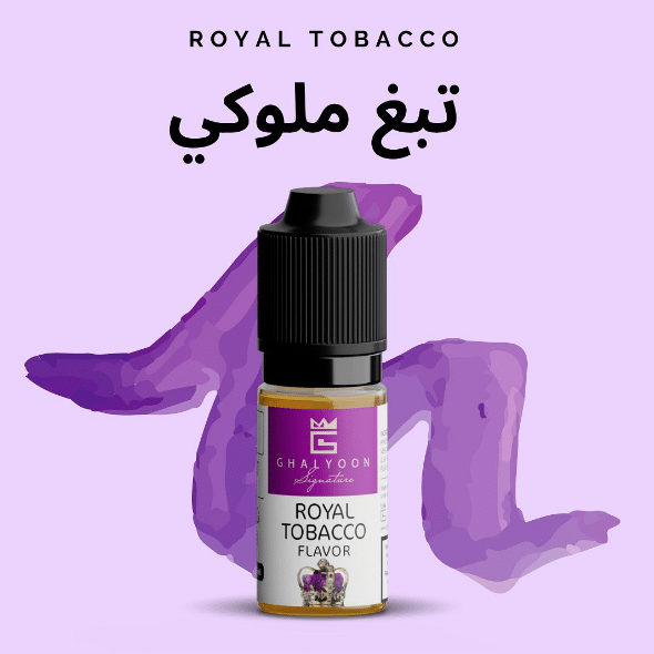 Royal Tobacco - Ghalyoon