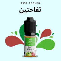 Two Apples - Ghalyoon